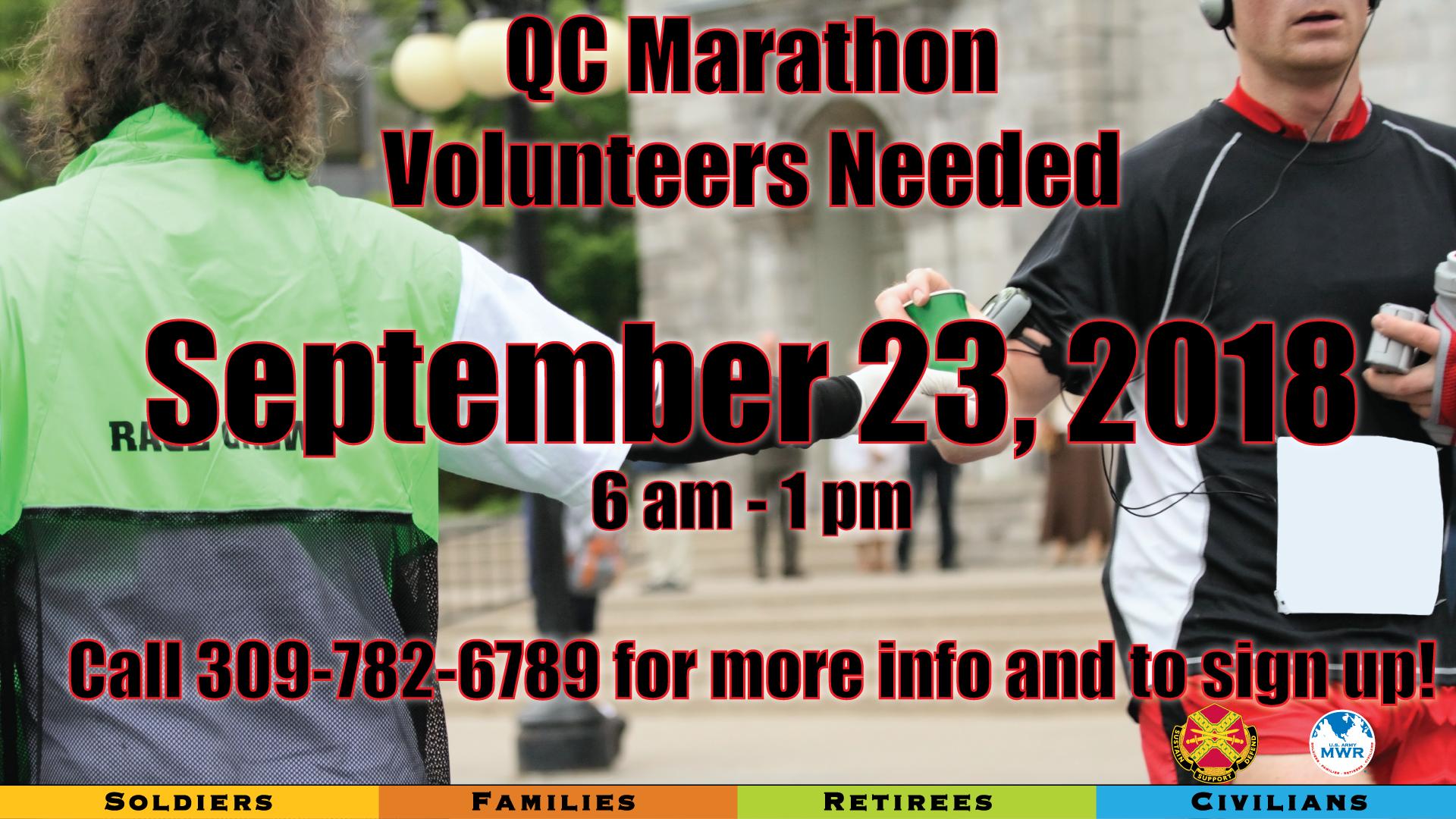 QC Marathon Volunteers Needed